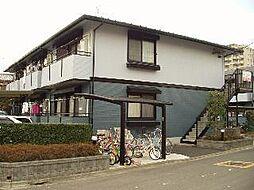 東京都世田谷区千歳台5丁目の賃貸アパートの外観