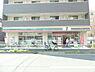 周辺,1K,面積17.52m2,賃料5.1万円,東武東上線 東武練馬駅 徒歩7分,東武東上線 上板橋駅 徒歩18分,東京都板橋区徳丸1丁目