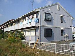 ガーデンホームズⅠ[2階]の外観