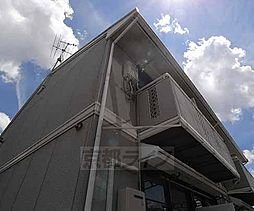 京都府京都市東山区鞘町1丁目の賃貸マンションの外観