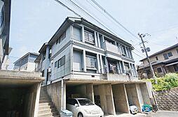 メモリー五郎丸[2階]の外観