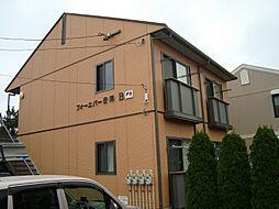 フォーエバー吉澤B[1階]の外観