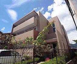 京都府京都市右京区嵯峨野内田町の賃貸マンションの外観