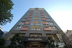 グラスホッパー[10階]の外観