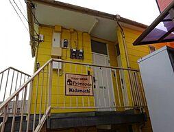 プリムローズ和田町[2階]の外観