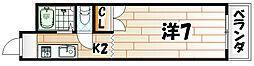 ロイヤルハイツ折尾2号館[4階]の間取り