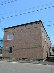 北海道札幌市西区八軒四条東2丁目の賃貸アパートの外観