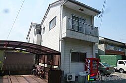 肥前旭駅 1.9万円