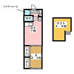 星川駅 6.2万円