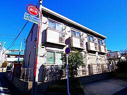 ロータスブラン[1階]の外観