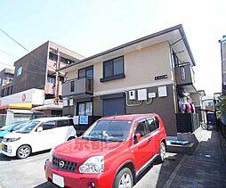 京都府京都市南区上鳥羽南中ノ坪町の賃貸アパートの外観