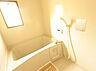 風呂,3DK,面積46.18m2,賃料5.0万円,つくばエクスプレス つくば駅 バス11分 環境研究所下車 徒歩5分,,茨城県つくば市稲荷前