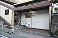 浜松町駅金杉橋...