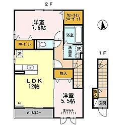 ラ メゾン デスポワ[2階]の間取り