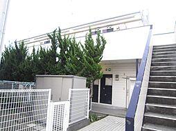 大船駅 3.0万円