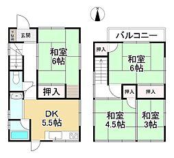 山の街駅 680万円
