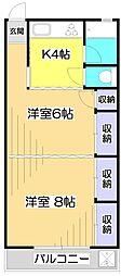清水マンション[5階]の間取り