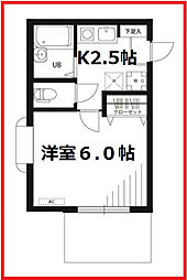 東京都足立区足立3丁目の賃貸アパートの間取り