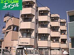 パークサイドマンション[4階]の外観