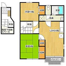 メゾン松本E[2階]の間取り