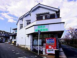西所沢駅 4.5万円