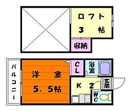 パピヨンII[2階]の間取り