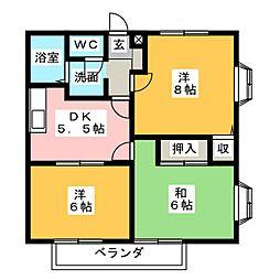 レインボーミヤマエ A[2階]の間取り