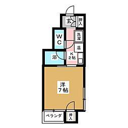 モワ清水[6階]の間取り