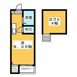 メイプルアーリー[1階]の間取り