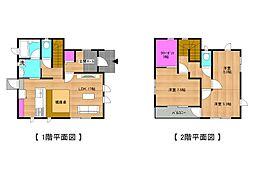 掛川駅 1,950万円