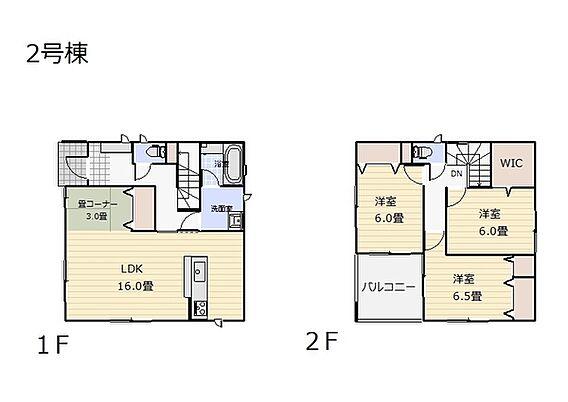1階は、家事動...