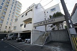 VIP千里[1階]の外観
