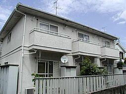 東京都調布市東つつじケ丘3丁目の賃貸アパートの外観