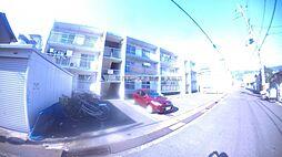 第一寺尾マンション[2階]の外観