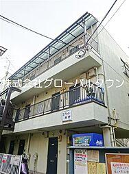 東京都足立区興野2丁目の賃貸マンションの外観