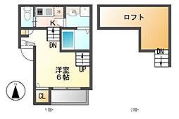 アークラヴィータ[2階]の間取り