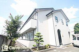 神奈川県相模原市南区西大沼4の賃貸アパートの外観