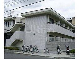 京都府京都市北区衣笠馬場町の賃貸マンションの外観