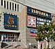 周辺,2LDK,面積51.97m2,賃料5.5万円,JR函館本線 小樽駅 徒歩10分,,北海道小樽市稲穂5丁目10-18