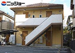 矢作橋駅 4.8万円