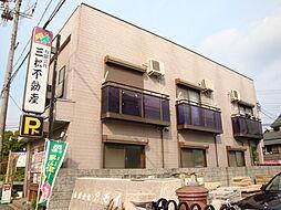 クオリティ三松[203号室]の外観