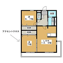 優駿スクエア[1階]の間取り