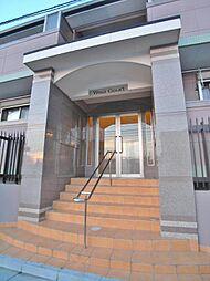 West Court[1階]の外観