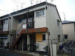 大阪府高槻市川西町2丁目の賃貸アパートの外観