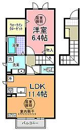 茨城県ひたちなか市西光地3丁目の賃貸アパートの間取り