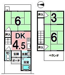 淀駅 330万円