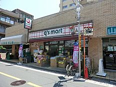 q'smart大森山王店 (340m)