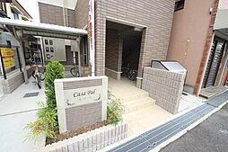 兵庫県尼崎市西難波町1丁目の賃貸アパートの外観