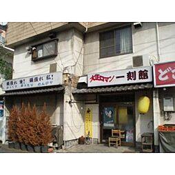 谷田部店舗