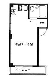 畑マンション[3階]の外観